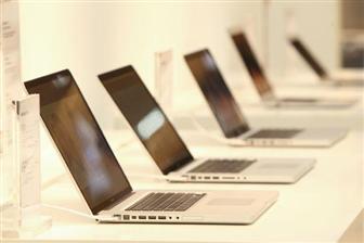 Thinnest MacBook Pro