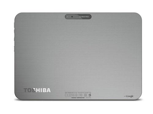 Toshiba Regza AT200