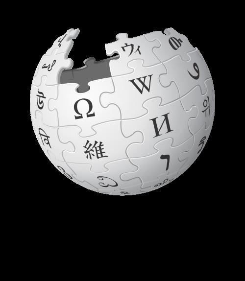 Wikipedia Logo, Image Credit: Wikimedia