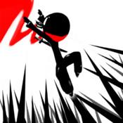 Ninja Must Die
